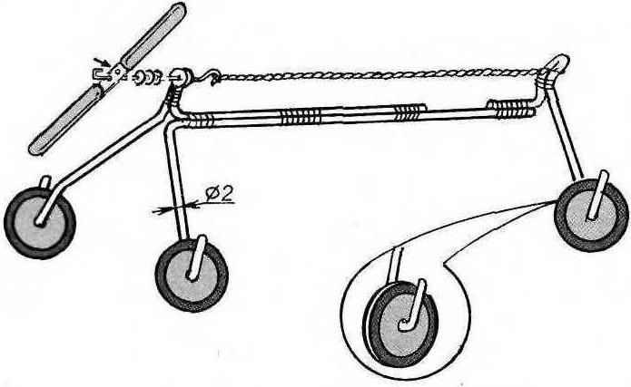 Вариант на колёсах модели аэросаней