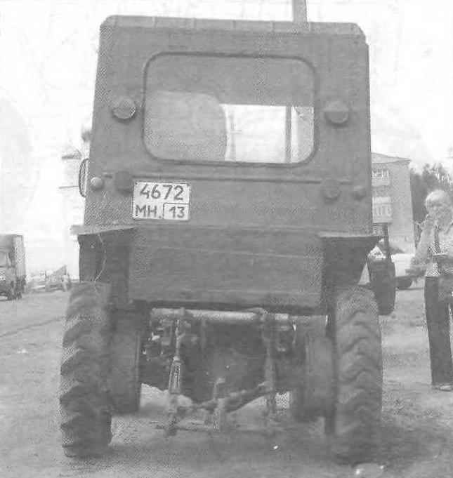 Back mosg—from the truck GAZ-66 with a reduced gauge