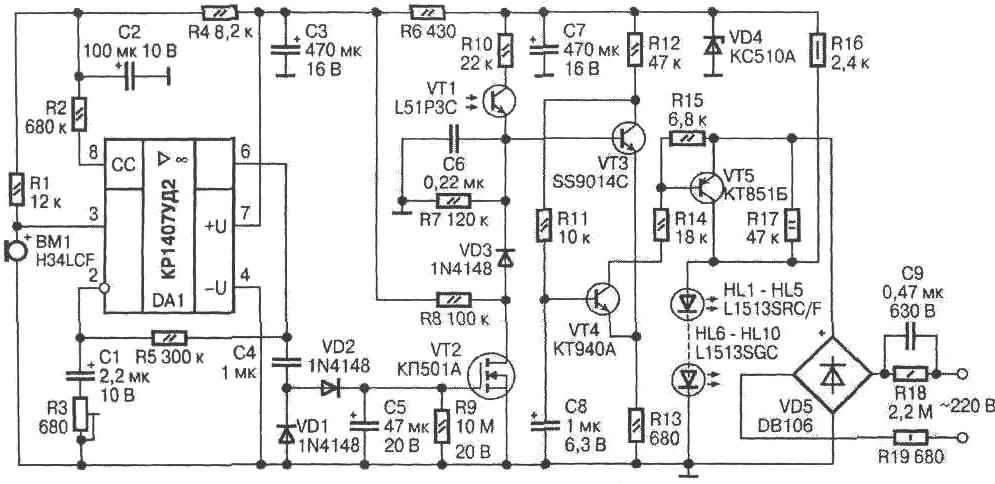 Электрическая схема автоматического экономичного ночника