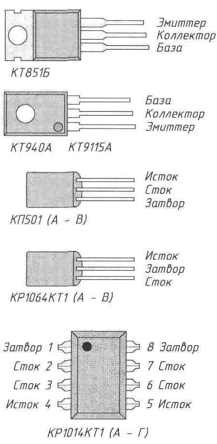 Цоколевка некоторых элементов схемы