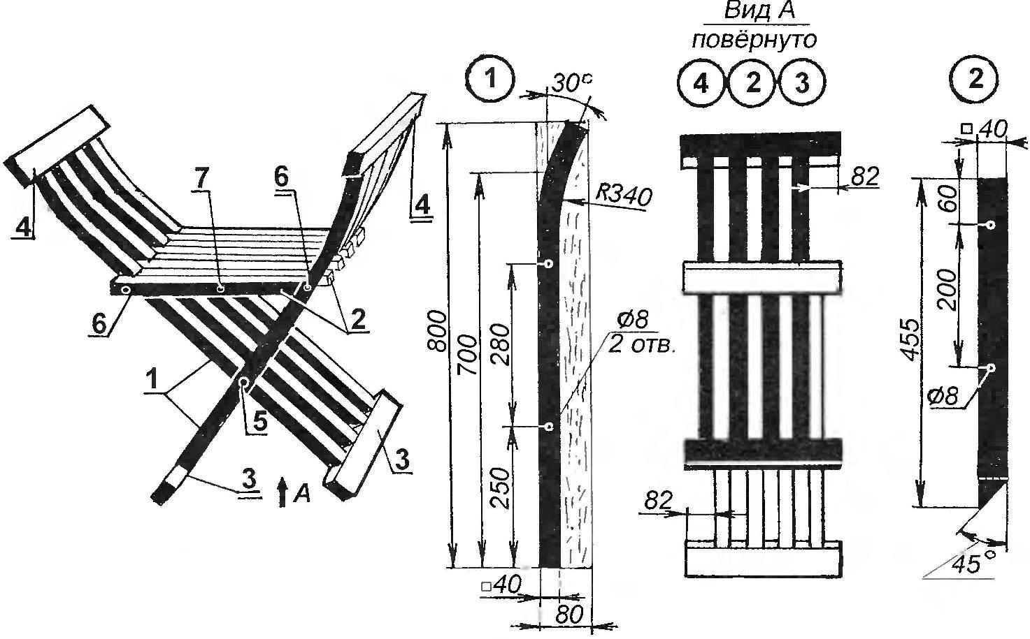 Original folding chair