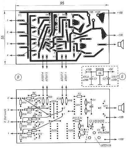 принципиальная схема автосигнализации