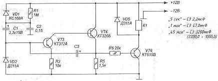 Fig. 4. Circuit diagram time relay (V. Aseev.
