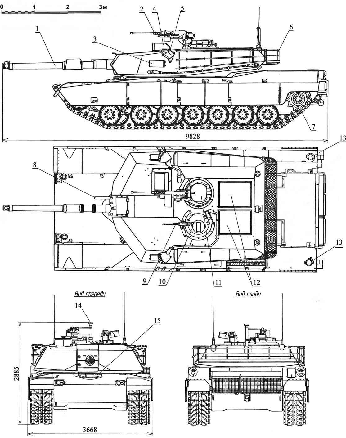 Основной боевой танк М1А1