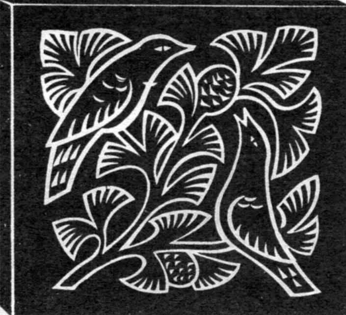 Контурная резьба (вариант орнамента)