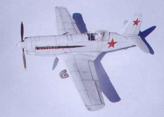 И-250 (МИГ-13)