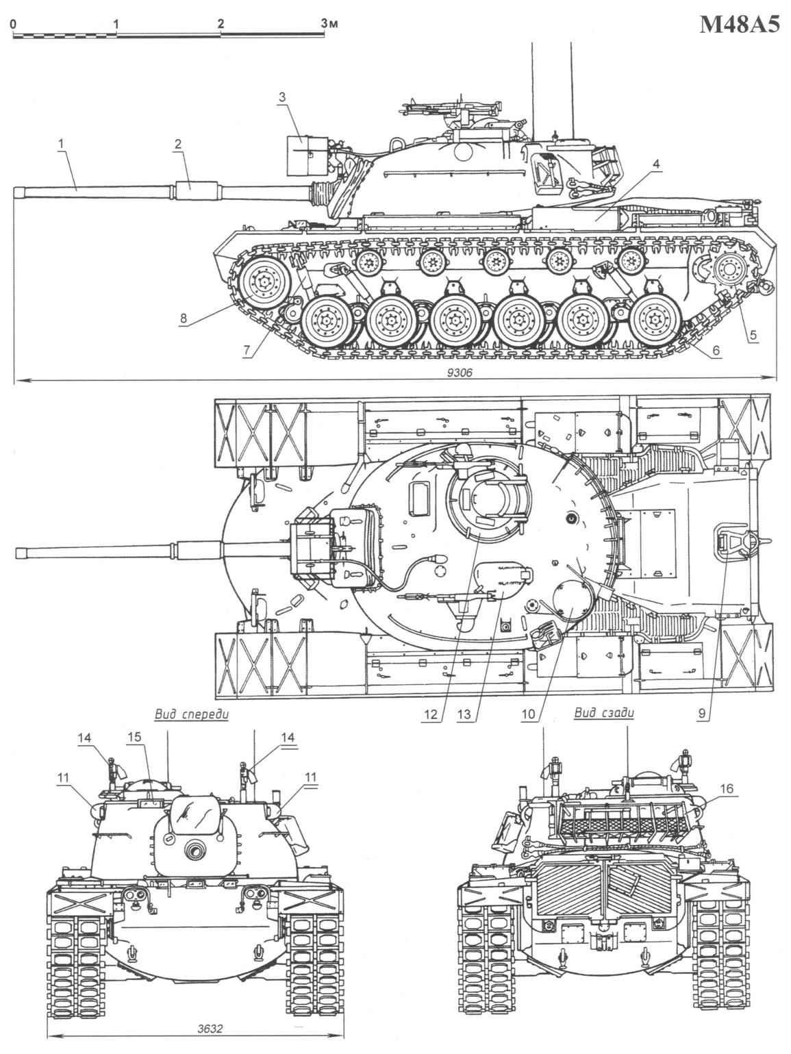 Танк М48А5