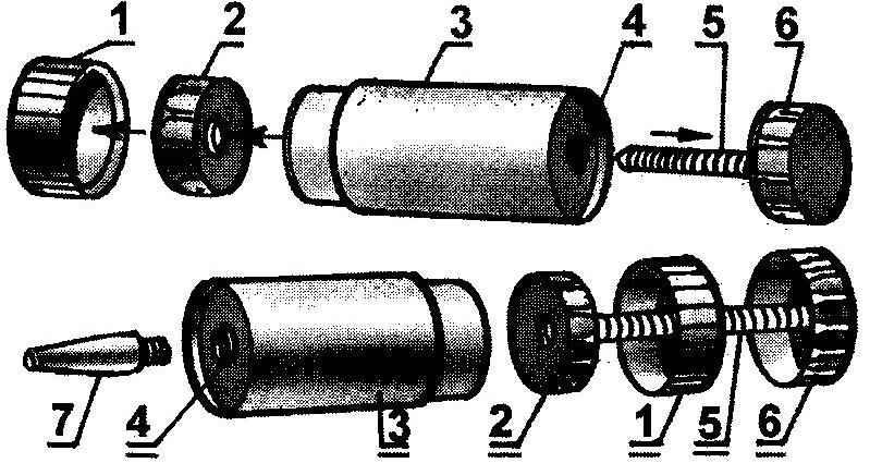 Рис. 2. Разборка и доработка корпуса и крышки тюбика