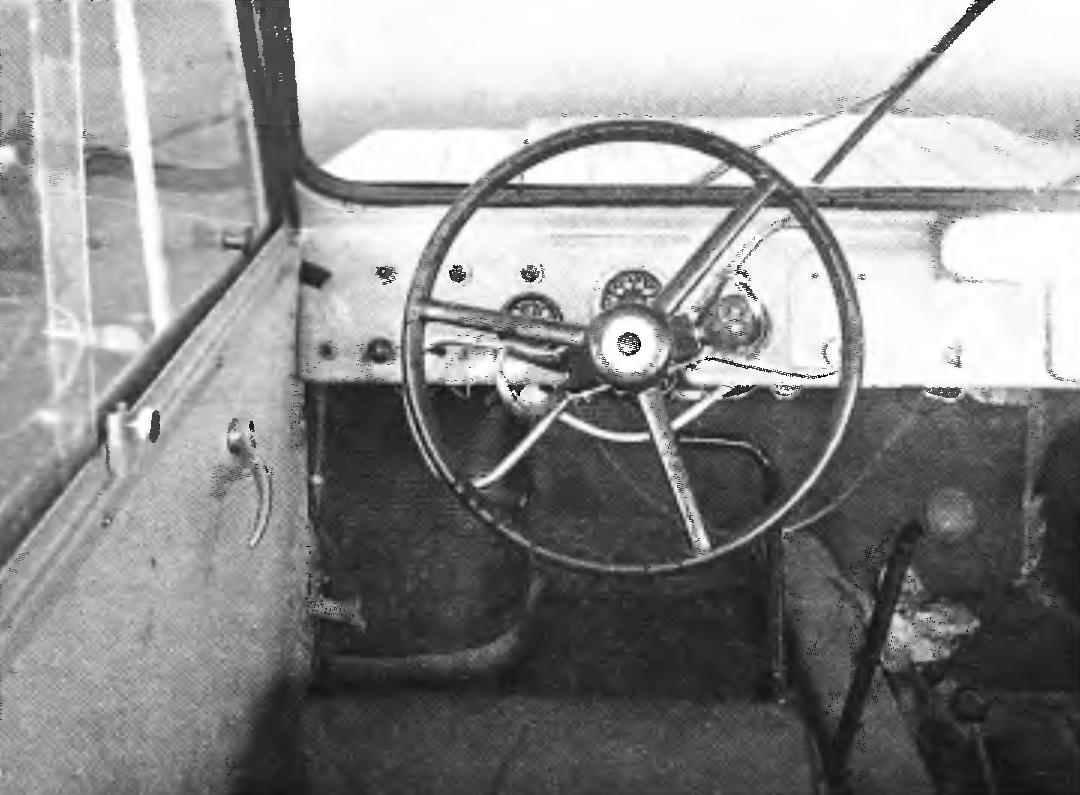 Рабочее место водителя. Приборная доска не баловала его обилием указателей — лишь спидометр да амперметр.