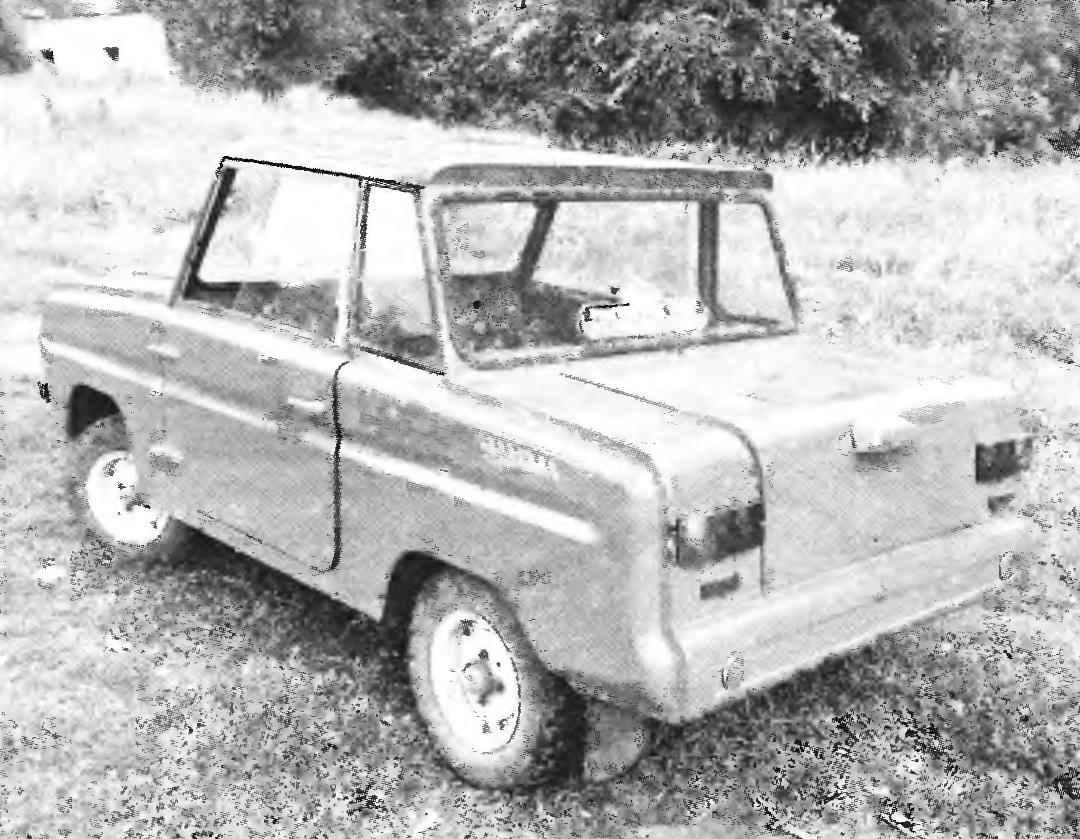 Мотоколяска с цельнометаллическим кузовом СЗД выпуска 1970 года.