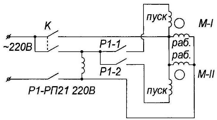 Электрическая схема мотор-