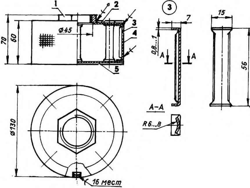 Fig. 3. Filter