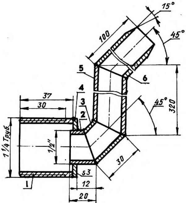 Fig. 4. Goose
