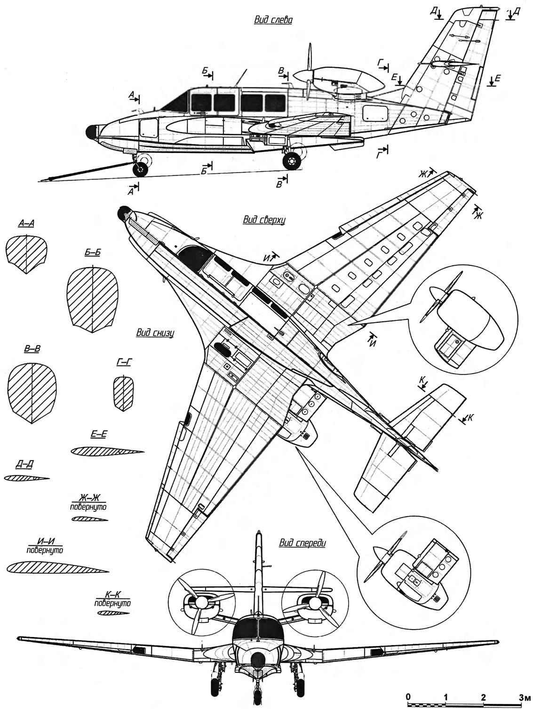 Бе-103 №3103.