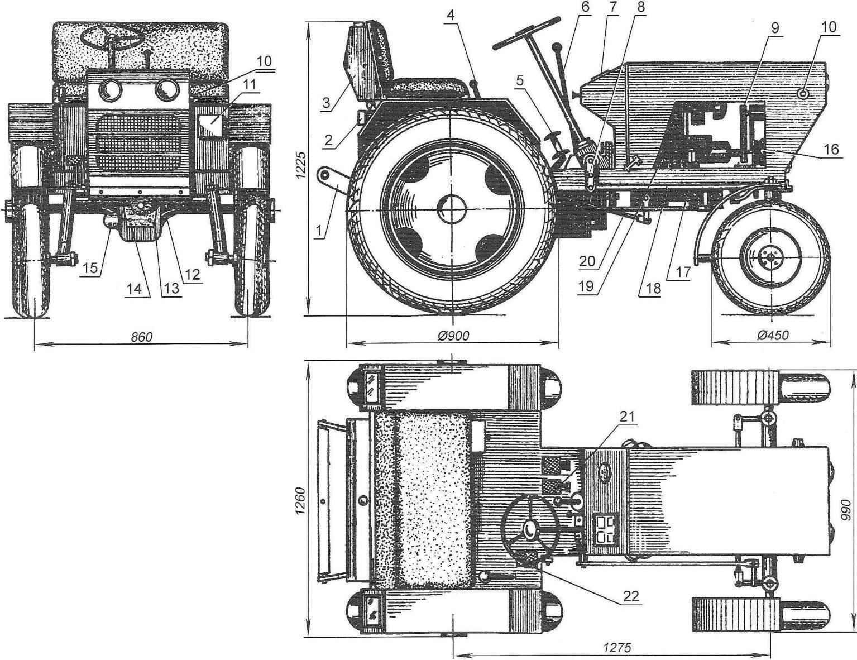 Рис. 1. Мини-трактор «Амурчонок»