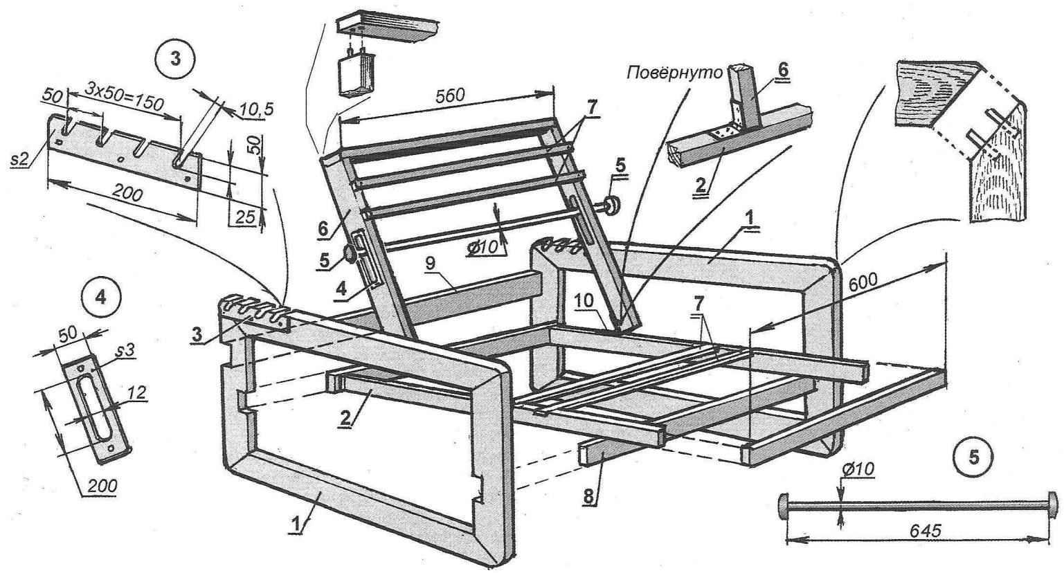 Рис. 1. Мягкое кресло с изменяющимся наклоном спинки