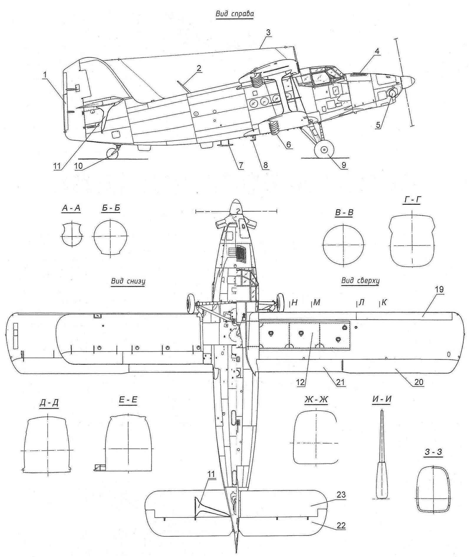 Самолёт Ан-ЗТ
