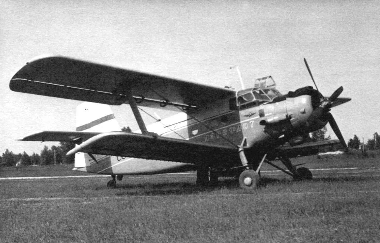 Ан-2М