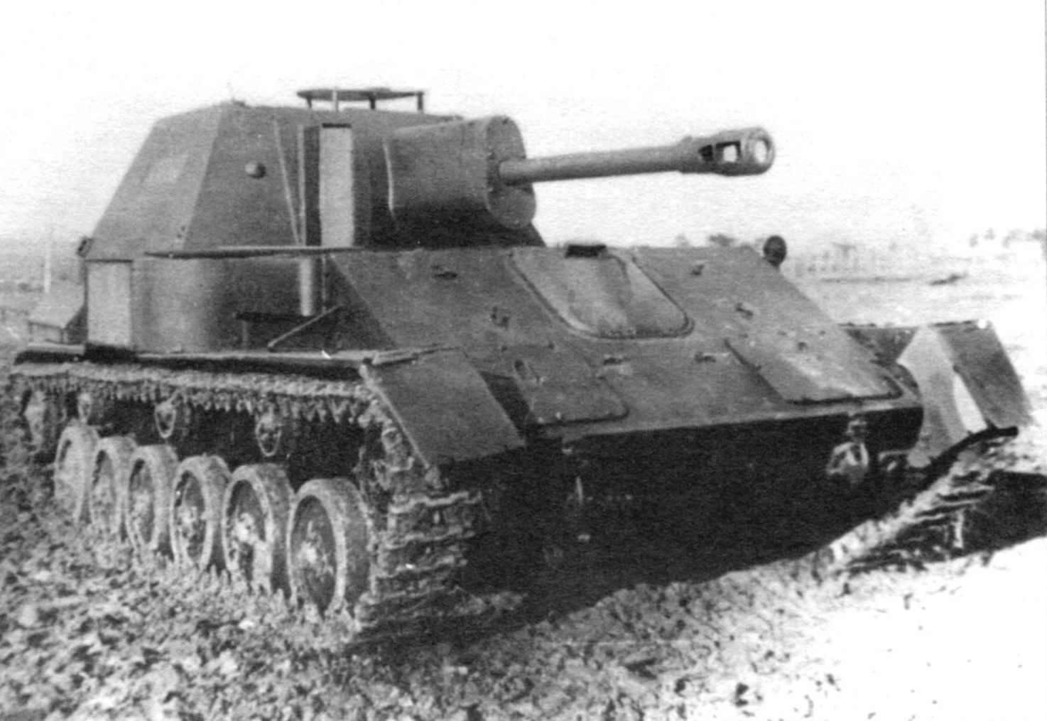 Самоходная установка СУ-76