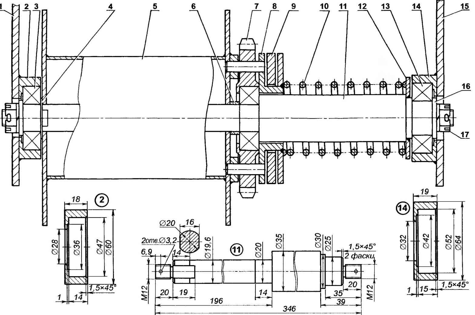 Winch design (front view)