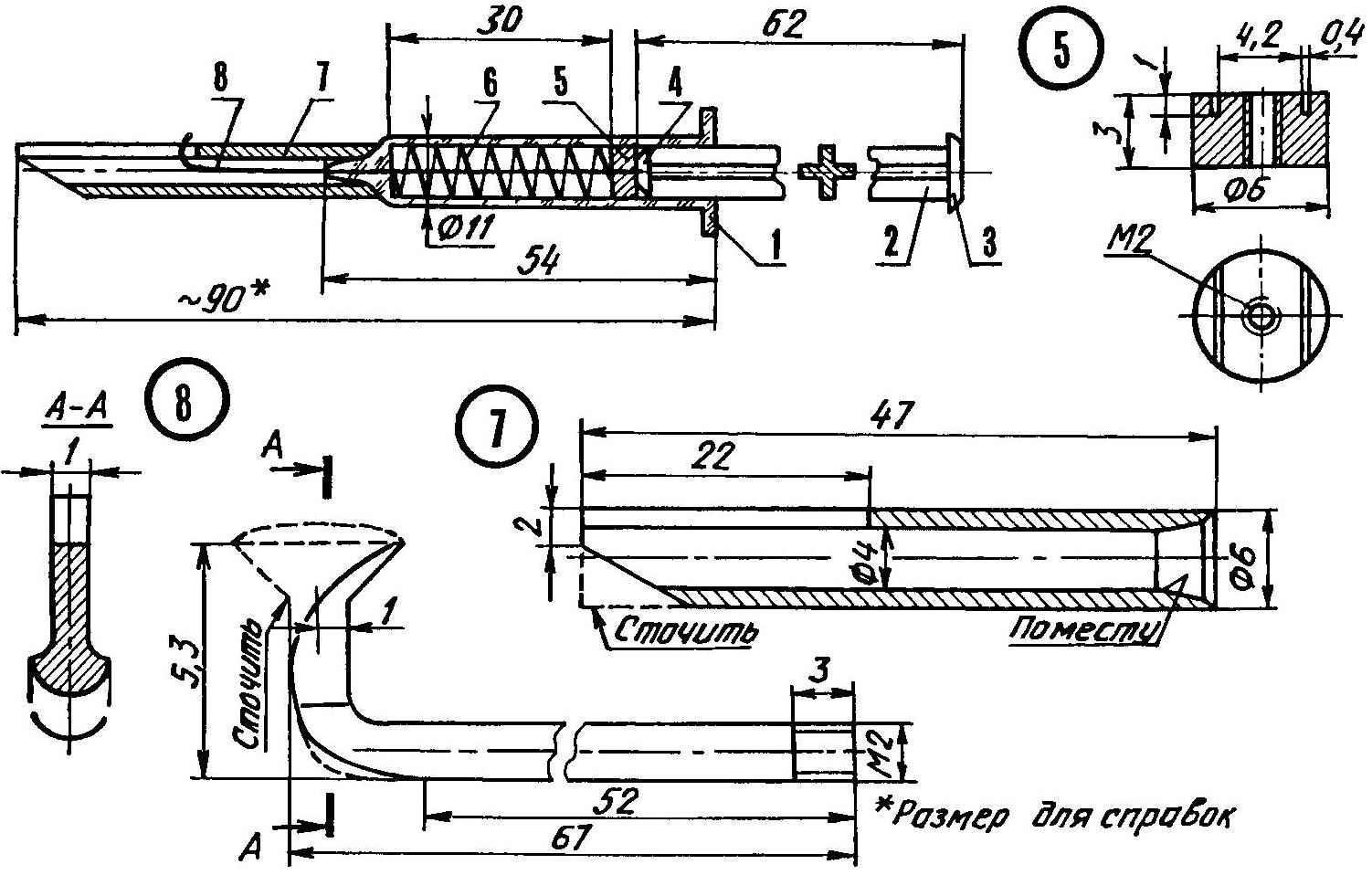 Приспособление для демонтажа радиодеталей
