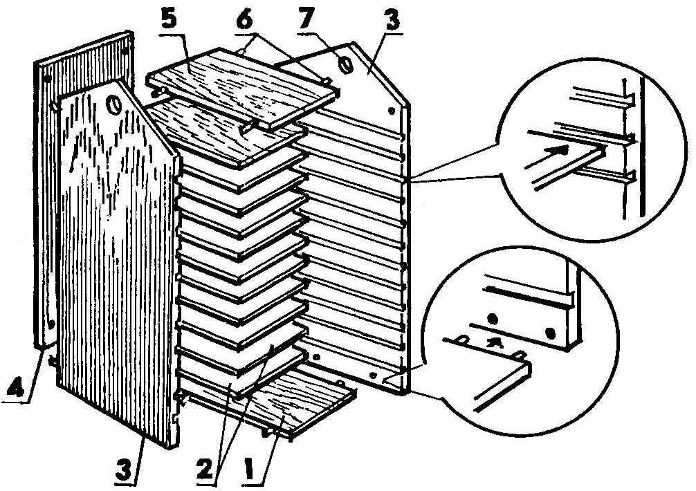 Internal shelf for small items