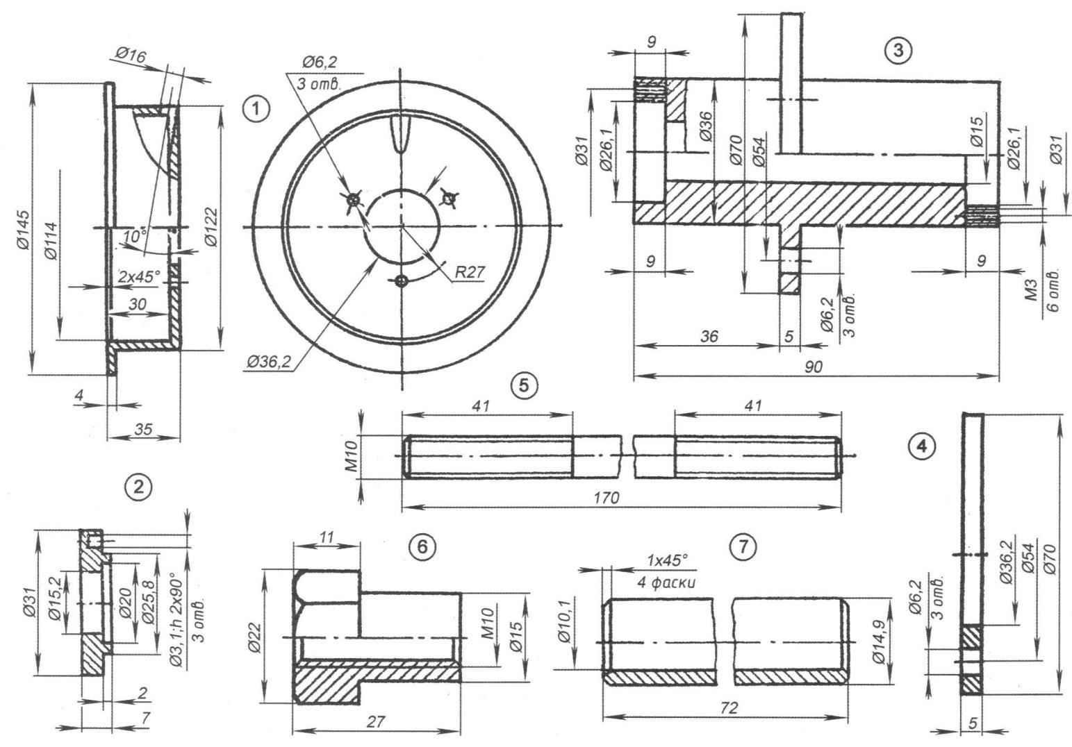 Детали переднего колеса