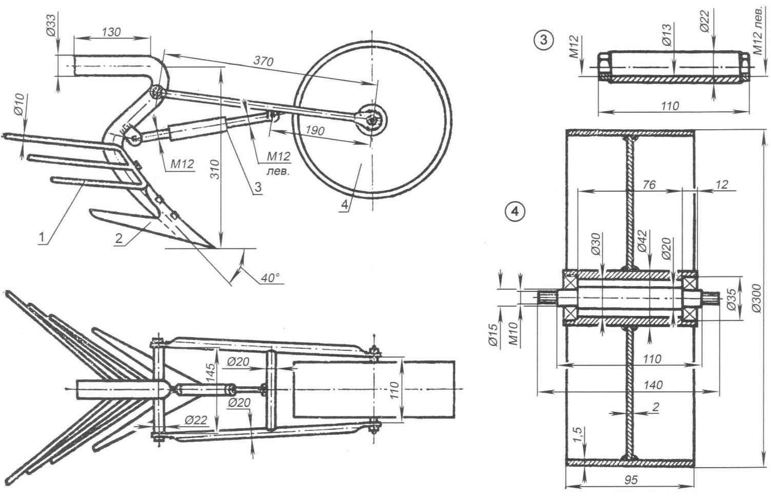 Культиватор-окучник с копирующим устройством