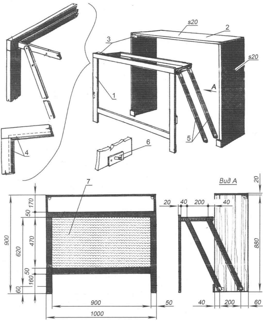 Тумба-экран для батареи отопления