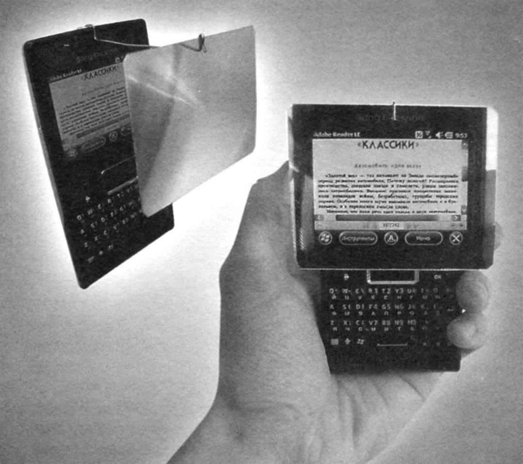 Мобильный телефон с оптической насадкой