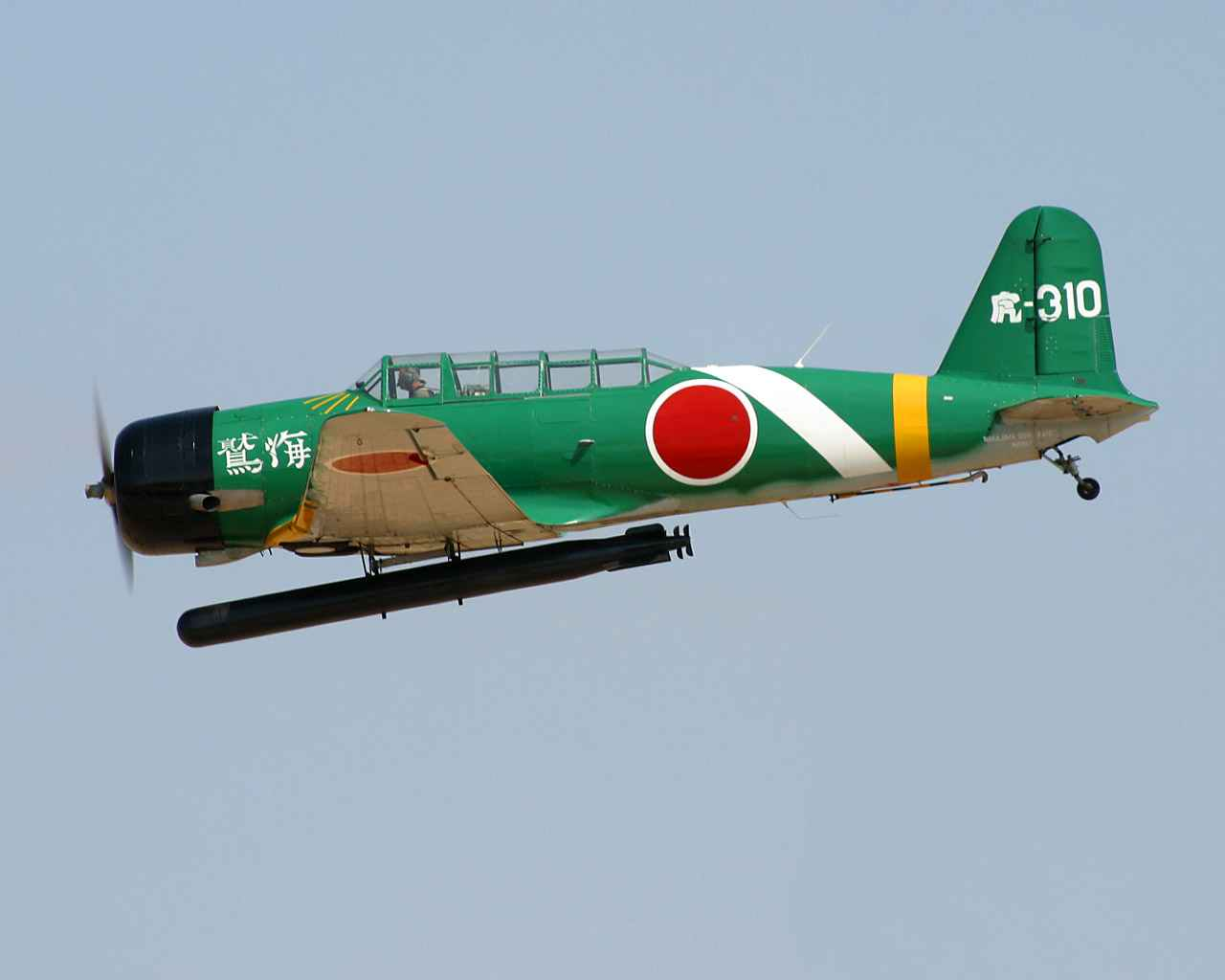 Бомбардировщик-торпедоносец Nakajima B5N