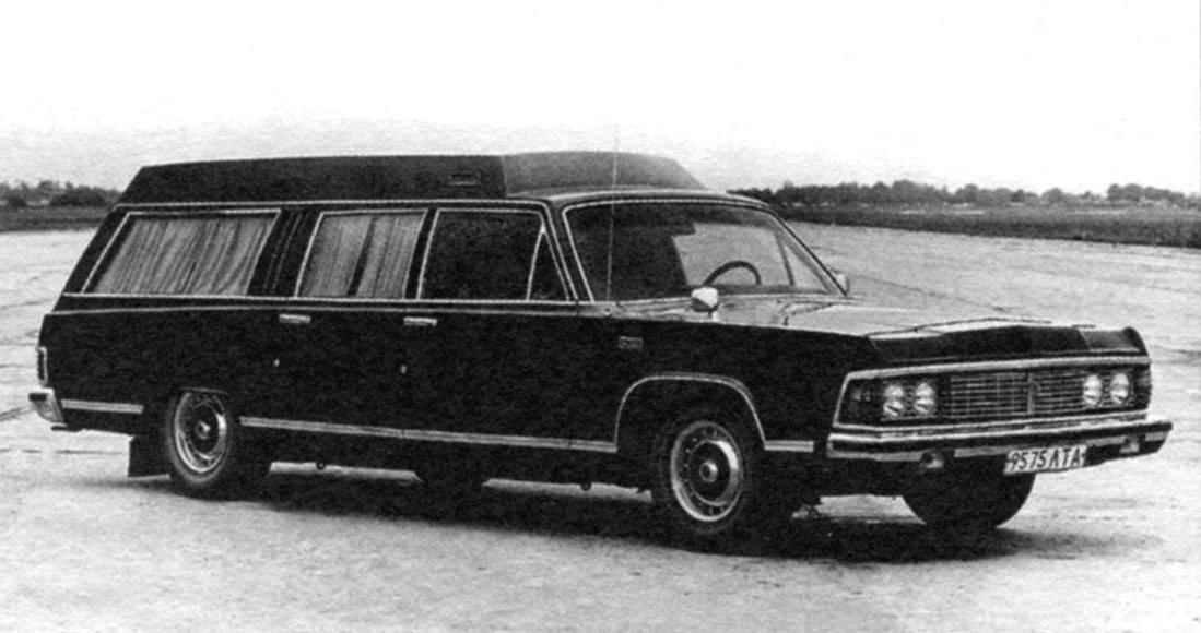 ГАЗ-14 «Чайка» (РАФ-3920) в варианте «санитарный автомобиль»