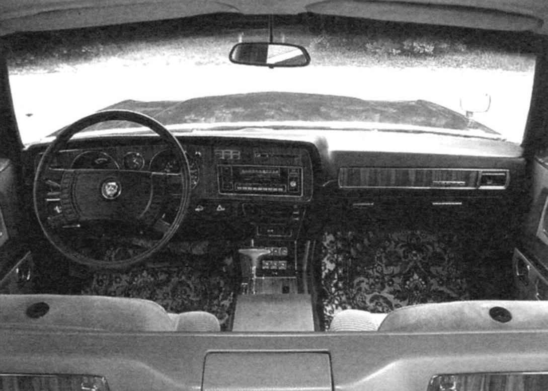 Передняя часть салона ГАЗ-14
