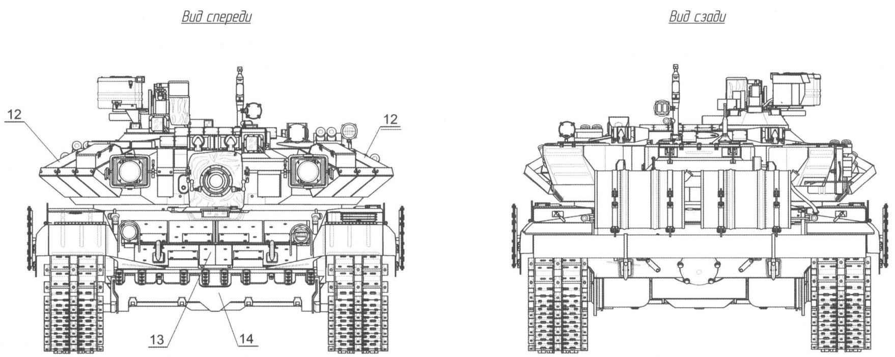 Основной танк Т-90А