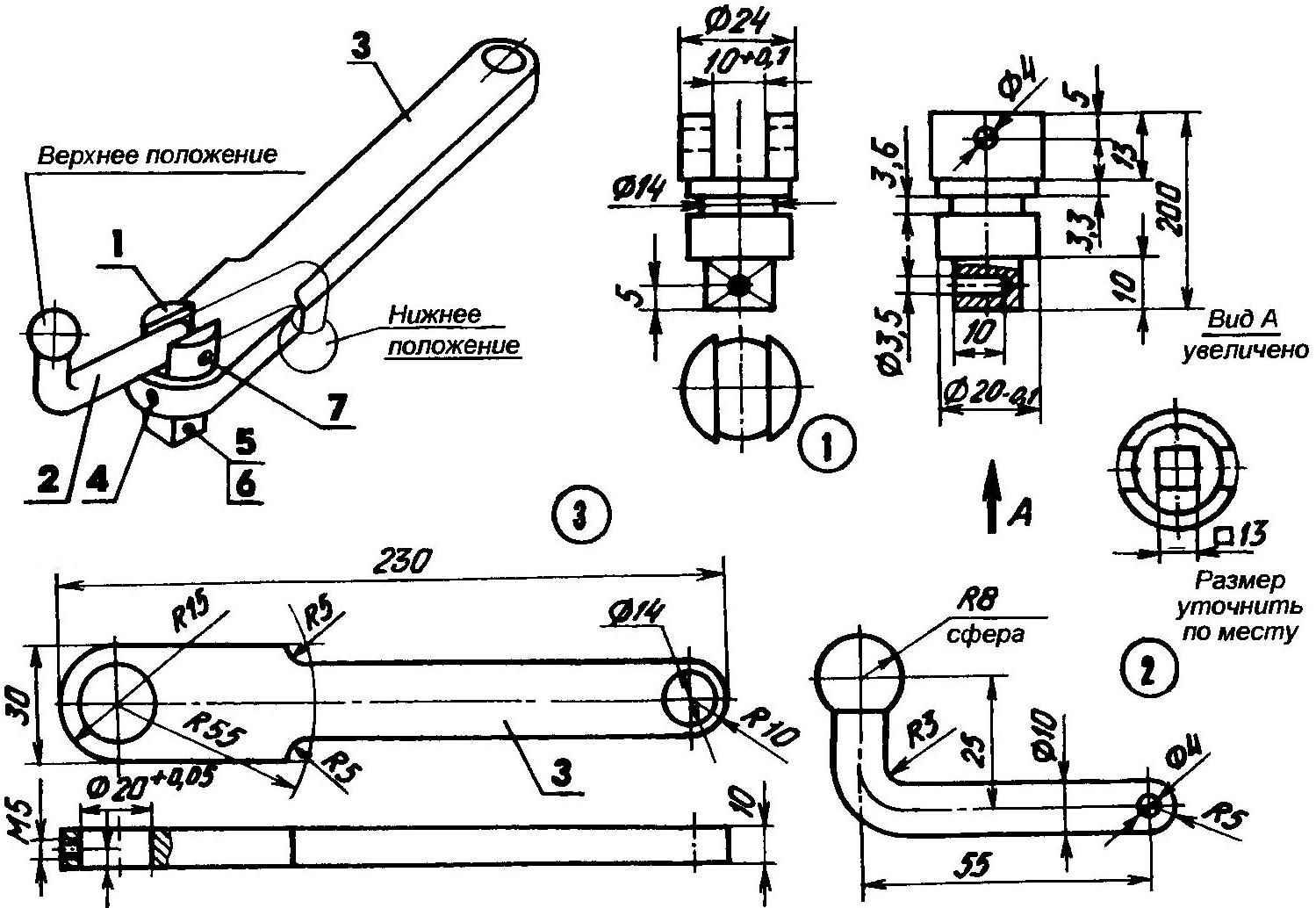 Дополнительная ручка для комплекта торцевых ключей