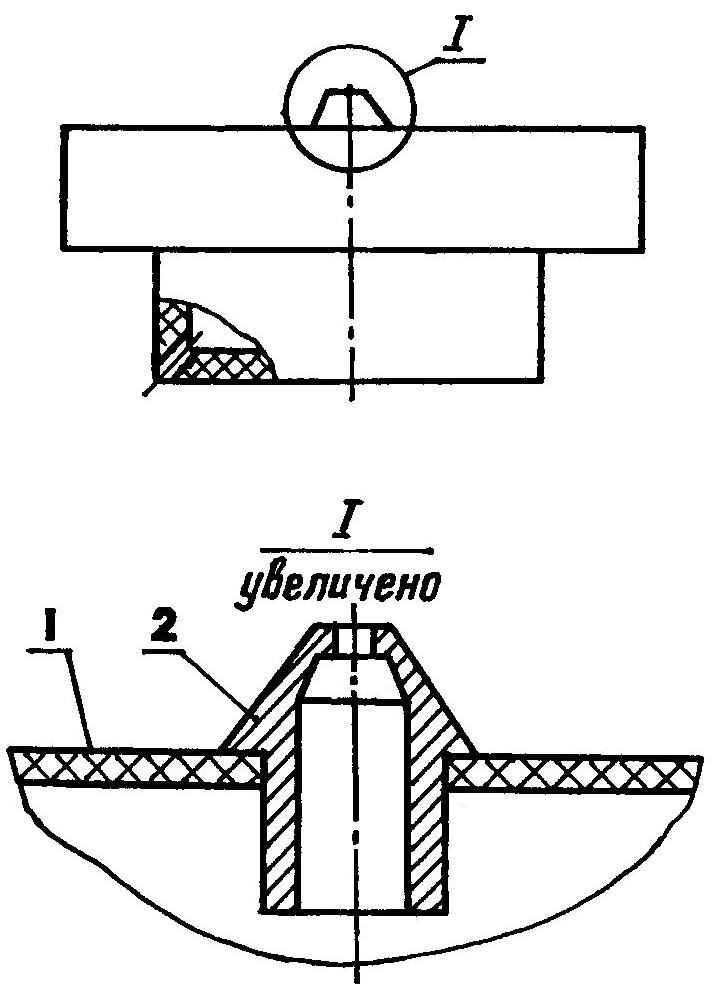 Рис. 2. Модернизированная пробка топливного бака