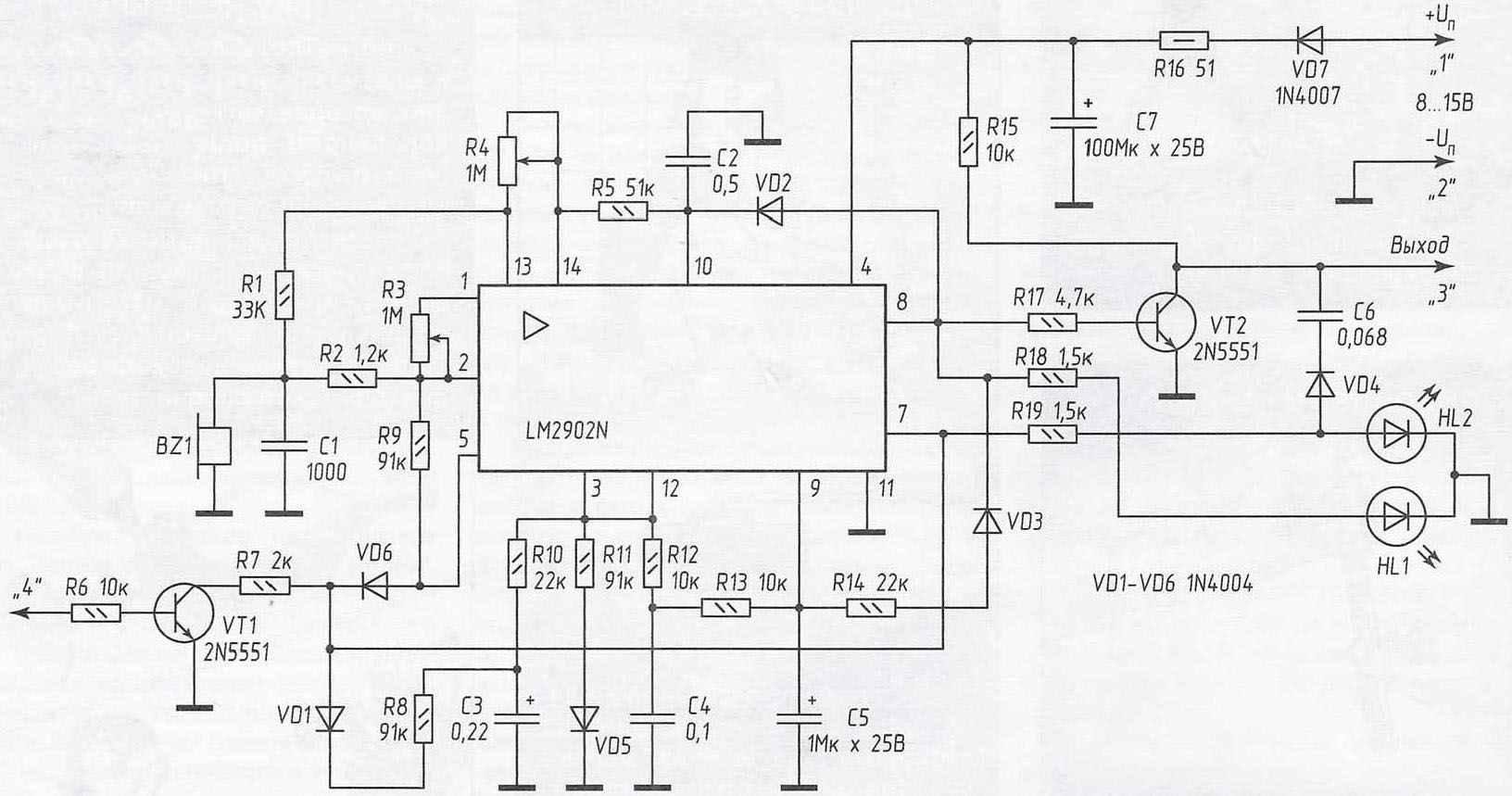 Рис. 1. Принципиальная электрическая схема ёмкостного датчика