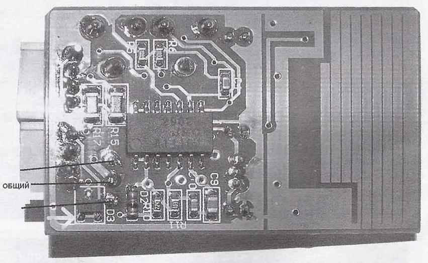 Фото 3. Обратная сторона печатной платы ёмкостного датчика