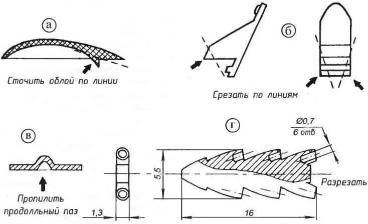 Fig. 2. Revision of some parts in the kit for easy and correct connections in the Assembly