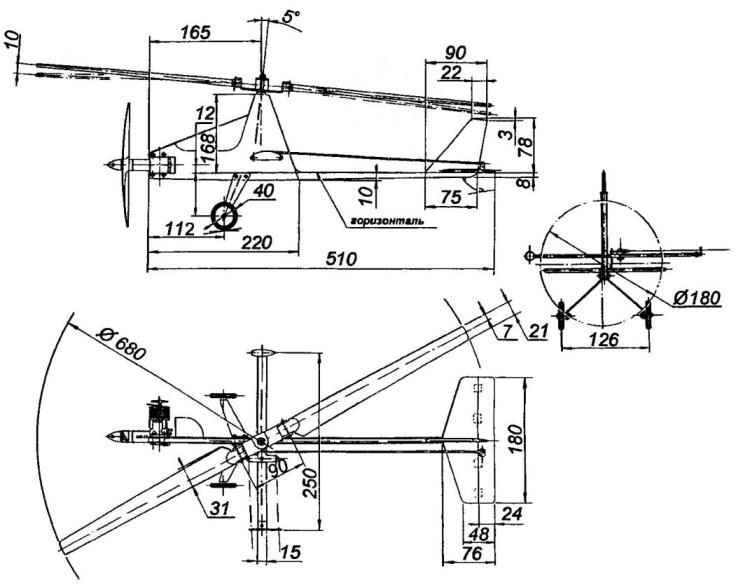 Geometry model of a gyroplane with the engine MK-17