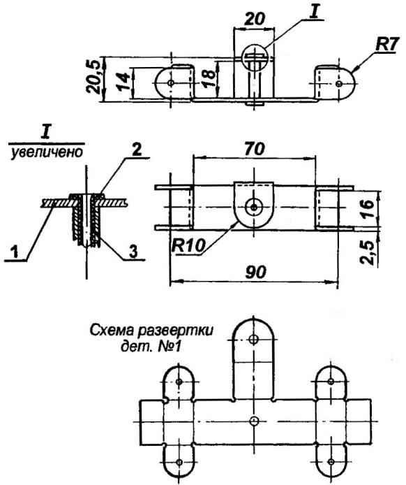 Втулка несущего виита-ротора