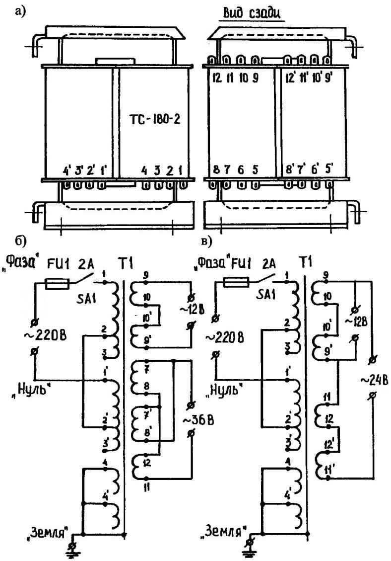 Рис. 2. «Силовик» (a) от старого лампового телевизора УНТ47/50 и особенности его использования в качестве защищенного понижающего трансформатора для питания «переноски», а также 36- (б) и 24-вольтиой (в) систем электроосвещения погреба