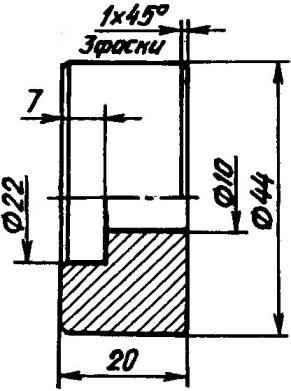 Корпус подшипника (Ст3, пруток d44)