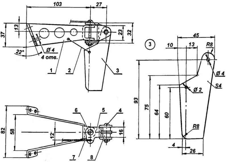 Рулевое устройство глиссера