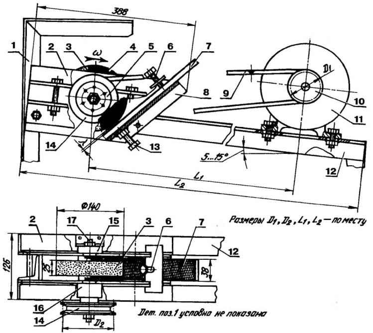Конструкция «Хадыженской» (как и ее изначального варианта, представленного на фото) надежна, эффективна н проста