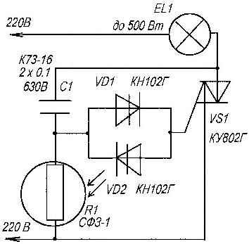 Fig. 1. A circuit diagram of a photocell to activate outdoor lighting