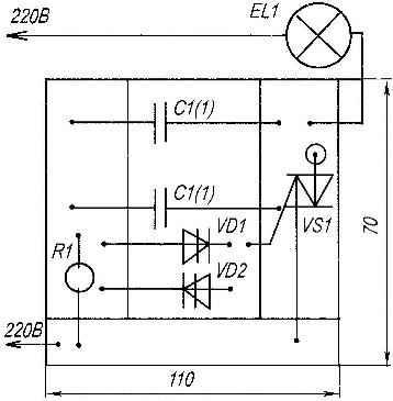 Печатная плата фотореле Схема