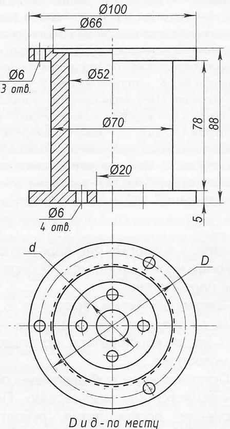 Барабан-переходник подсоединения магнето к распредвалу