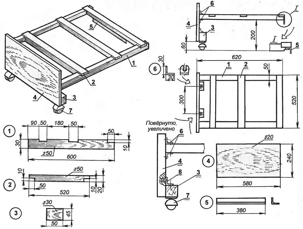 Fig. 2. Frame first wdisney section