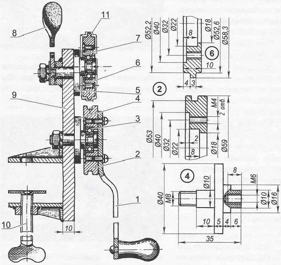 Рис. 1. Машинка В. Станотина для правки крышек («М-К» — 1 '83)